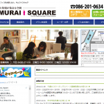 SAMURAISQUARE(サムライスクウェア)